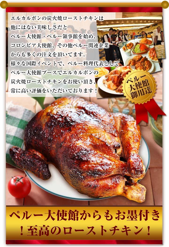 ローストチキン 川崎 人気