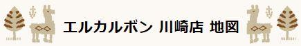 iiooo_mini