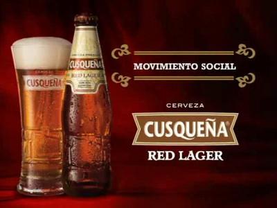 クスケーニャ赤 Cusqueña Red Lager