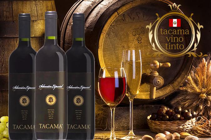 ペルーのワイン