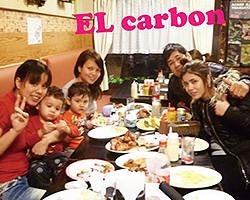 ペルー料理店