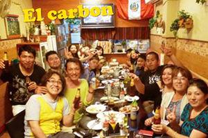 ペルー料理店 人気