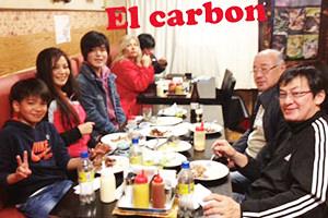 人気 川崎 ペルー料理
