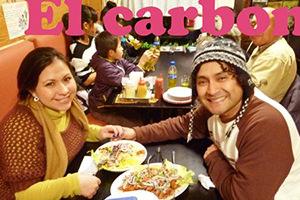 ペルー料理レストラン