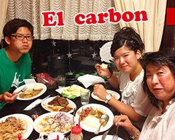 川崎のペルー料理の口コミ