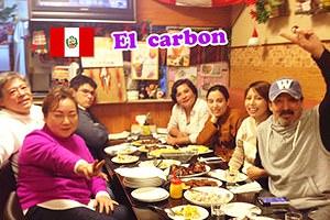 家族でペルー料理