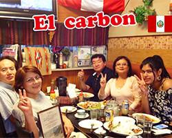 ペルー料理店のお客様の声