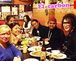ペルー料理店の口コミ